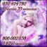 Déjame ayudarte a encontrar la respuesta y mejorar tu vida. 932 424 782 y 806 002 149